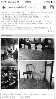 rblog-20140704202713-00.jpg