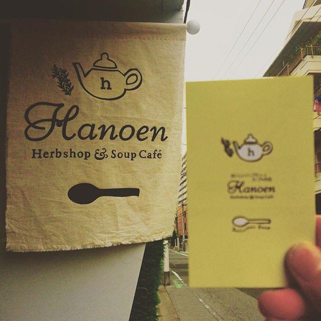 ショップカードと同じデザインにしたスラッグ#Instagram #スラッグ #hanoen #葉の園 #ハーブティー #soupcafé #看板 (Instagram)