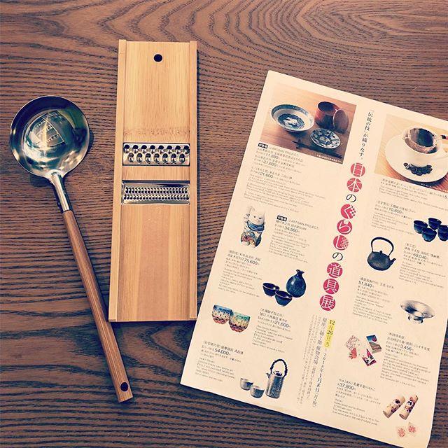 日本のくらしの道具展@銀座三越にて。戦利品は、竹で出来た野菜の千切り器とお玉。竹にもいろいろ種類があるそうでこれは「孟宗竹(モウソウチク)」という竹で、使いやすくて丈夫で長持ちするそう。#キッチン雑貨 #日本のくらしと道具展 #竹製品 #モウソウチク #お玉 #お気に入り道具 (Instagram)