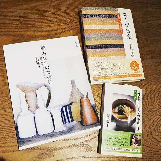 想いは同じでした。 ...辰巳さんは私にとって雲の上のような人ですが、こんなスープ、出来るようになりたいな。#辰巳芳子 #いのちのスープ #あなたのために #美味しいスープ #スープのお店 #埼玉カフェ #葉の園 #おいしい (Instagram)