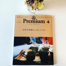 お茶の時間にしましょうか。Premiumが届きました。こんなステキな本をめくりながら、ハーブティーはいかがですか。葉の園の本棚にありますので、是非お茶とともにお読み下さいませ。#葉の園 #本棚 #Premium #上尾 #ハーブティー専門店 #お茶時間 #くつろぎカフェ (Instagram)
