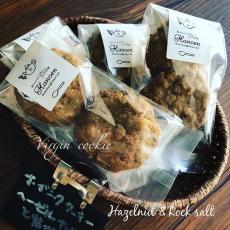 オーガニッククッキーバター乳製品不使用のヴィーガンクッキーです。ヘーゼルナッツと岩塩甘さの中にしょっぱさがちょうどいい。アーモンドの歯ごたえがやみつきになります数量限定でお店に少しだけあります。お待ちしております〜️ #オーガニッククッキー #クッキー # ヴィーガン #ハンドメイド #ハーブティーのお店 #上尾 #スープカフェ #カフェのお菓子 (Instagram)