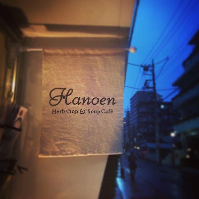 雨上がりの夕方の空はとてもいい色をしているなぁと、新しくドアにつけた暖簾とともに。あまり目立ってなくて、看板の役割なしか?笑。#暖簾 #デザイン #カフェ #葉の園 #ハーブティーのお店 #スープのお店 #看板 #のれん (Instagram)