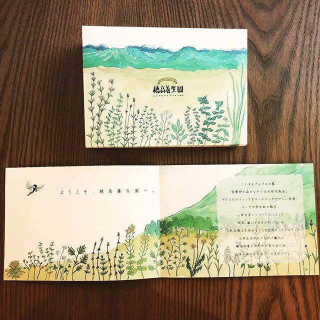 穂高養生園のパンフレットが届きました。丁寧なお手紙が同封されていて、豊かな春の訪れの気配、自然や景色を想像できました。パンフレットもすごく素敵。一度訪れてみたいと思っている方、是非パンフレットをお持ち下さい。#穂高養生園 #パンフレット #上尾 #ハーブティー専門店 #葉の園 (Instagram)