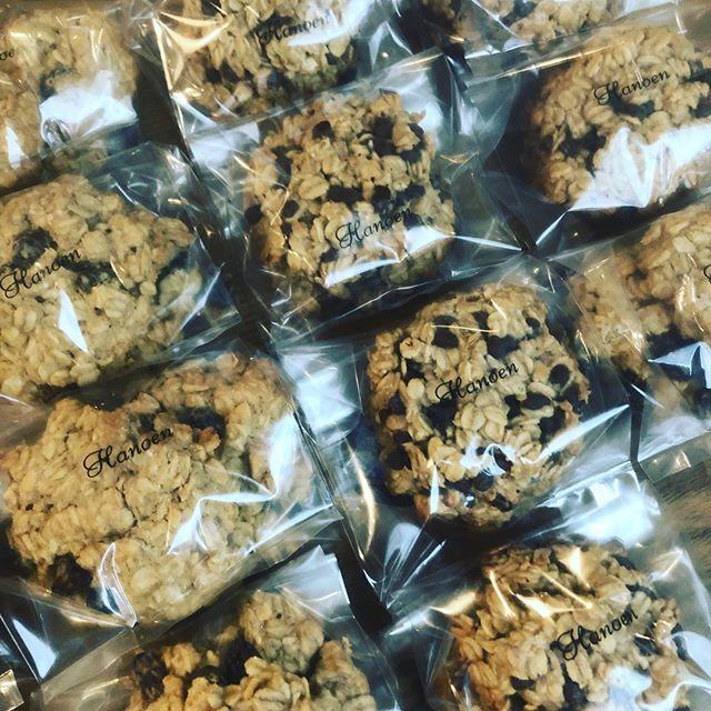 明日はいよいよ久喜菖蒲公園にて縁側日和のイベントです。葉の園もハーブティー11種とハーブを使ったお菓子、そしてドリンクはハーブコーディアルソーダをご提供いたします。写真はオートミールクッキー。少しだけ持っていきます。お会い出来るのを楽しみにしています。^_^#縁側日和 #イベント #久喜菖蒲公園 #ハーブコーディアル #ハーブティー #楽しい #上尾 #ハーブカフェ (Instagram)