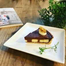 豆腐のチョコレートスプレッドケーキ