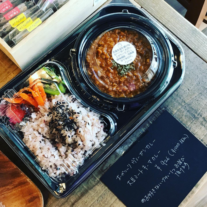 今週は少しだけテイクアウトをご用意いたしました。また黒葡萄のお茶もご用意しております。お買い物の状況によって、今週はOpenCloseを決めていきたいと思います。少しでも体に良いたべものを。#無農薬野菜 #無添加スープ #オーガニック #上尾 #テイクアウト #テイクアウトランチ #ハーブティーのお店 (Instagram)